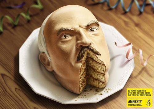amnesty international cake ads