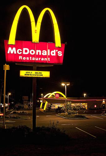 McDonalds Sign - Now Hiring